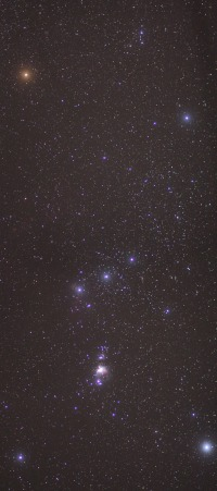 Orion Composite 1